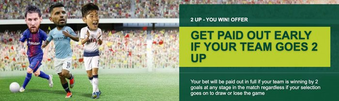 Paddy Power 2up offer